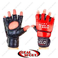 Перчатки для смешанных единоборств MMA кожаные Velo ULI-4019-R (р-р M-XL, красный)