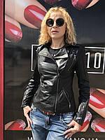 Женская кожаная куртка косуха, фото 1