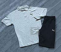 Комплект серая футболка поло и черные шорты Puma | Серая тениска Puma | Черные шорты Пума