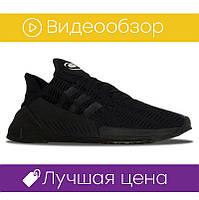 Мужские кроссовки Adidas ADV Сlimacool Black   . ⠀⠀⠀⠀⠀⠀⠀⠀⠀⠀⠀⠀⠀⠀⠀⠀⠀⠀(реплика)