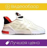 Мужские кроссовки Adidas climacool adv white . ⠀⠀⠀⠀⠀⠀⠀⠀⠀⠀⠀⠀⠀⠀⠀⠀⠀⠀(реплика)