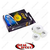 Набор мячей для настольного тенниса Stiga Cup MT-4578 (6 шт., d-40мм, белые, дубл)