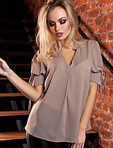 Женская блузка с завязками на рукавах (Кармен jd), фото 3