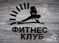 Логотип для фитнес клуба