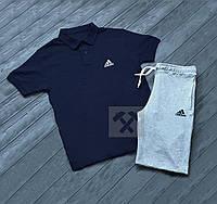Комплект синяя футболка поло и серые шорты Adidas | Синяя тениска Adidas | Cерые шорты Адидас