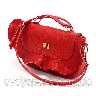 Клатч женская сумочка из натуральной кожи флотар красного цвета с тремя основными отделениями