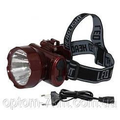 Налобный светодиодный фонарь Yajia YJ-1898 (13 LED диодов) am