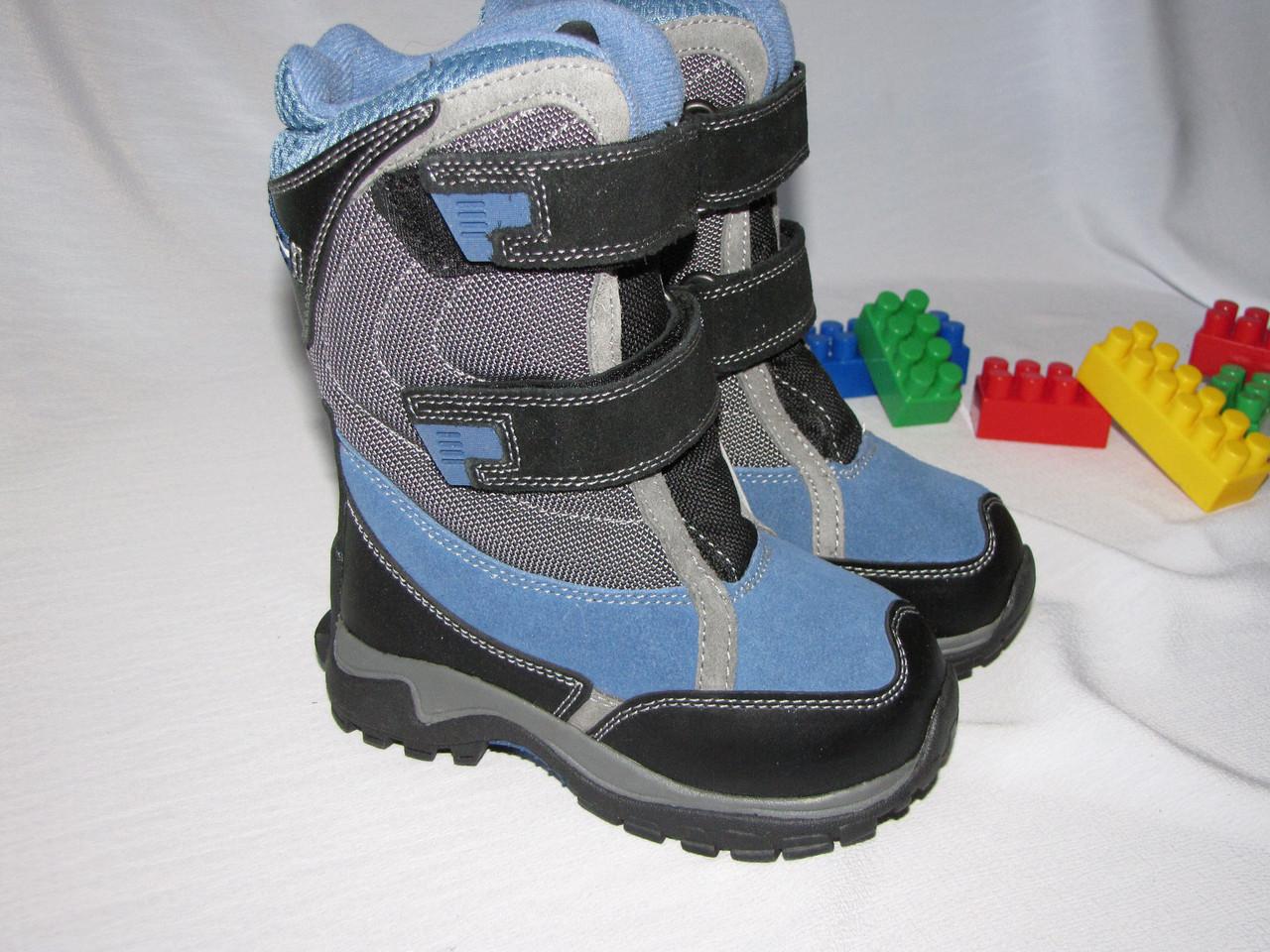 Сапоги для мальчика зимние Lands'End оригинал размер 27 серые+голубые 08014