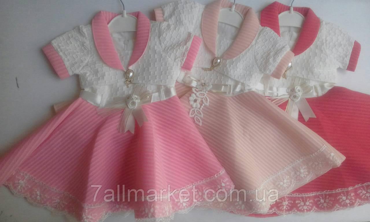 a9134b7b517 Платье детское нарядное на девочку 1-3 года (3 цвета) Серии