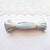 Металлизированная сутажная лента для вышивки, Индия, ширина 3 мм - серебро