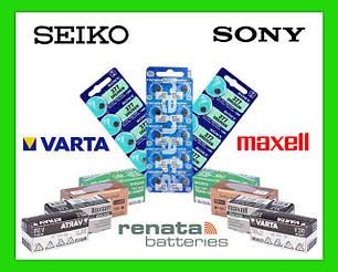 Sr, срібно-цинкові батарейки годинні