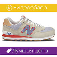 Женские кроссовки New Balance 574 Beige Red  . ⠀⠀⠀⠀⠀⠀⠀⠀⠀⠀⠀⠀⠀⠀⠀⠀⠀⠀(реплика)