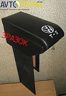 Бар  Підлокітник VOLKSWAGEN T-5 (з вишивкою) Чорний (кож.зам)