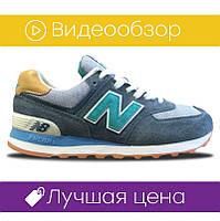 Женские кроссовки New Balance 574 Blue Mint  . ⠀⠀⠀⠀⠀⠀⠀⠀⠀⠀⠀⠀⠀⠀⠀⠀⠀⠀(реплика)