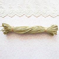 Металлизированная сутажная лента для вышивки, Индия, ширина 3 мм - золото иней