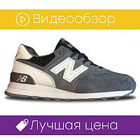 Женские кроссовки New Balance 574 Grey White  . ⠀⠀⠀⠀⠀⠀⠀⠀⠀⠀⠀⠀⠀⠀⠀⠀⠀⠀(реплика)