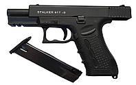 Пистолет сигнальный Stalker-917 S