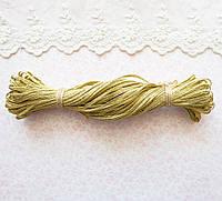 Металлизированная сутажная лента для вышивки, Индия, ширина 3 мм - золото
