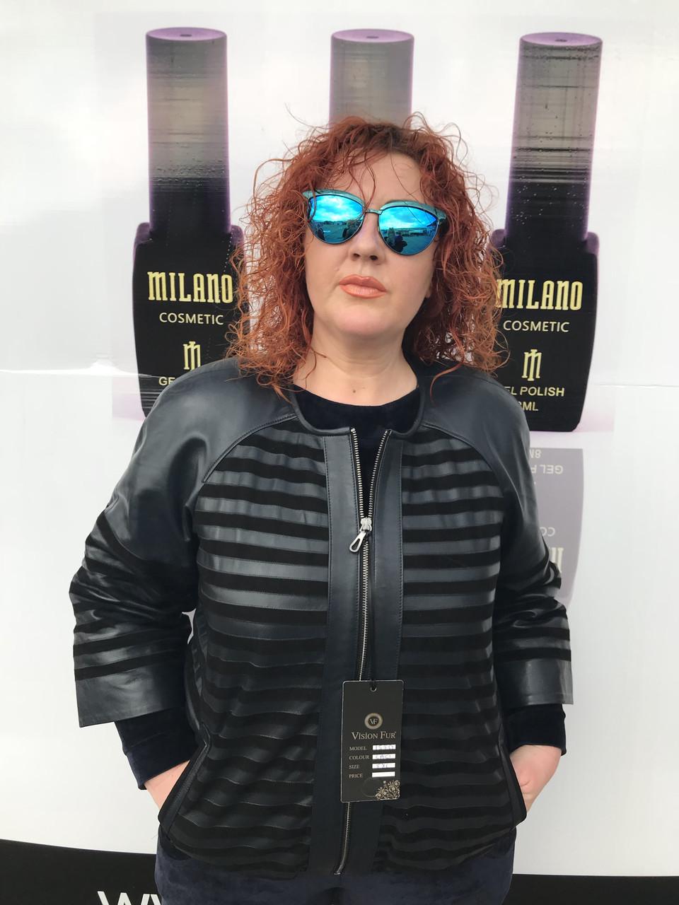 Женская кожаная весенняя куртка большого размера