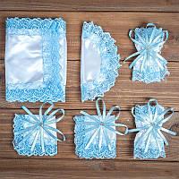 Набор для венчания голубой (арт. WS-008)