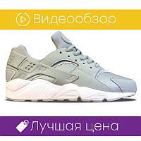Женские кроссовки Nike Huarache Grey White (реплика)