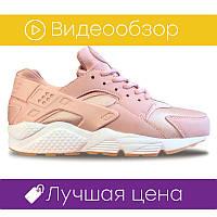 Женские кроссовки Huarache Pastel Pink White
