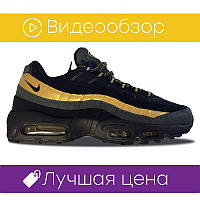 Мужские кроссовки Nike Air Max 95 Black Gold Grey  . ⠀⠀⠀⠀⠀⠀⠀⠀⠀⠀⠀⠀⠀⠀⠀⠀⠀⠀(реплика)