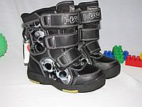 Сапоги для мальчика зимние Hawk оригинал размер 29 черные 08011, фото 1