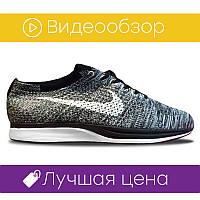 Мужские кроссовки Nike Flyknit Racer Grey  . ⠀⠀⠀⠀⠀⠀⠀⠀⠀⠀⠀⠀⠀⠀⠀⠀⠀⠀(реплика)