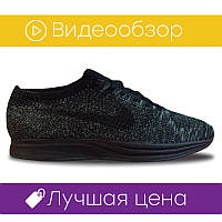 Мужские кроссовки Nike Flyknit Racer Black  . ⠀⠀⠀⠀⠀⠀⠀⠀⠀⠀⠀⠀⠀⠀⠀⠀⠀⠀(реплика)