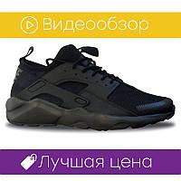 Мужские кроссовки Nike Huarache Ultra Black (реплика)