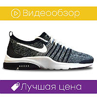 Мужские кроссовки Nike Air Presto Fly Uncaget Grey White  . ⠀⠀⠀⠀⠀⠀⠀⠀⠀⠀⠀⠀⠀⠀⠀⠀⠀⠀(реплика)