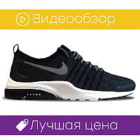 Мужские кроссовки  Nike Air Presto Fly Uncaget Black White (реплика)