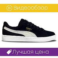 Мужские кроссовки  Puma Suede Black Grey White  . ⠀⠀⠀⠀⠀⠀⠀⠀⠀⠀⠀⠀⠀⠀⠀⠀⠀⠀(реплика)