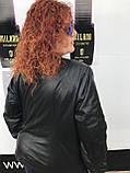 Жіноча весняна шкіряна куртка великого розміру, фото 3