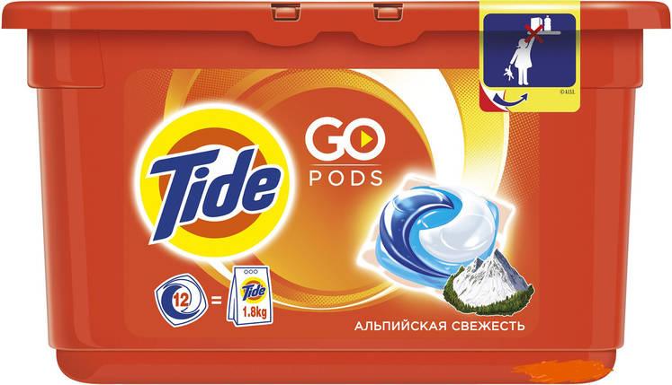 Капсулы для стирки Tide 3in1 pods Альпийская свежесть  12шт., фото 2