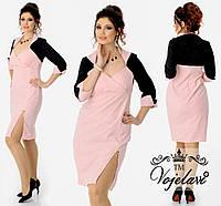 b430c5cd649 Женское платье жаккард в Украине. Сравнить цены