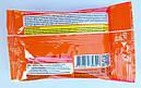 Влажные салфетки для удаления пятен Udalix (Удаликс), 15 штук, фото 2