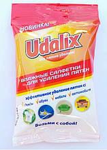 Влажные салфетки для удаления пятен Udalix (Удаликс), 15 штук