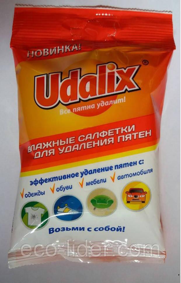 Salfetki Udalix ot pyaten
