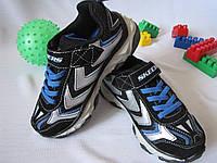 Кроссовки для мальчика с огоньками Skechers оригинал