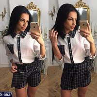 "Костюм женский (42;44) ""Viktorya"" - купить оптом со склада 2P/GA-1335"