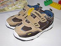Кроссовки детские осенние OshKosh оригинал  размер 28 коричневые 08004, фото 1