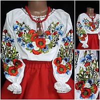"""Блуза детская - вышиванка """"Луговые цветы"""", 98-146 рост, 280/240 (цена за 1 шт. + 40 гр.)"""