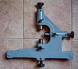 Люнет подвижный для токарного станка 1м63 ДИП300, фото 4