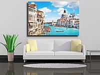 """Картина на холсте """"Великий канал Ди Санта-Мария, Венеция"""""""