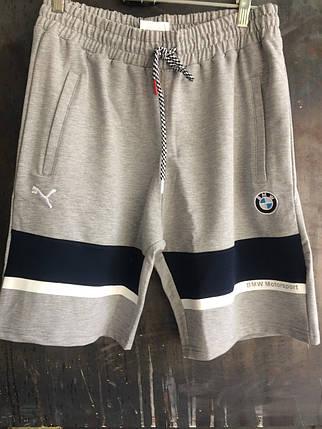 Шорты Puma ( BMW ) мужские серые, фото 2