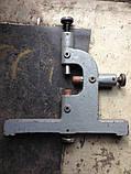 Люнет подвижный для токарного станка 1м63 ДИП300, фото 3