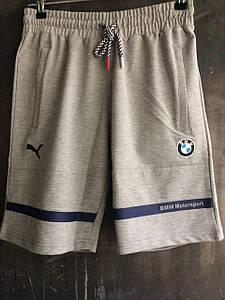 Шорты Puma ( BMW ) мужские серые