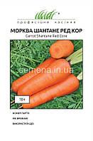 Насіння моркви Шантане Ред кор, 10 г